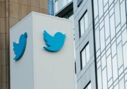 twitter_logo_edificio